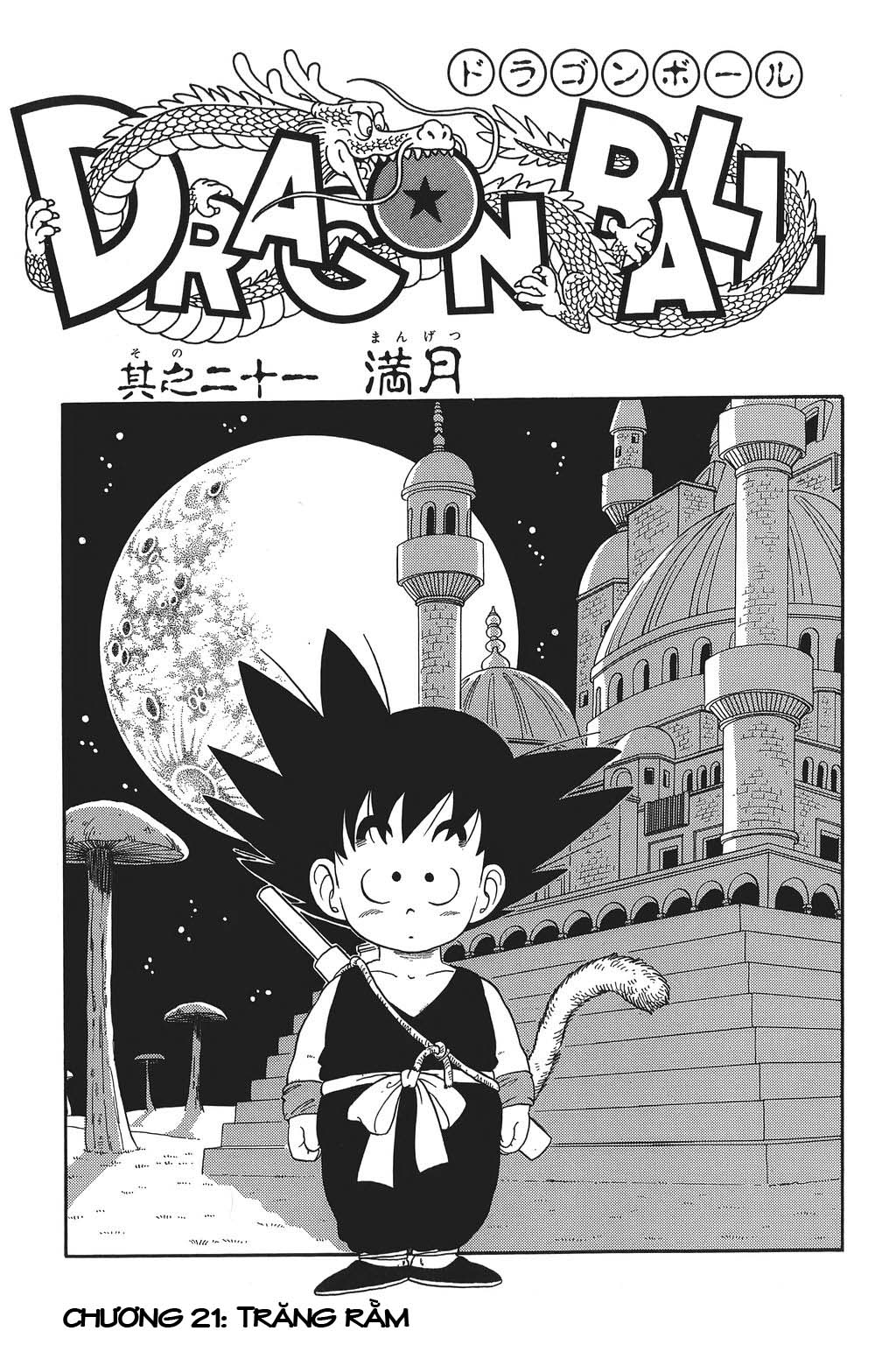 Dragon Ball chap 21 trang 1