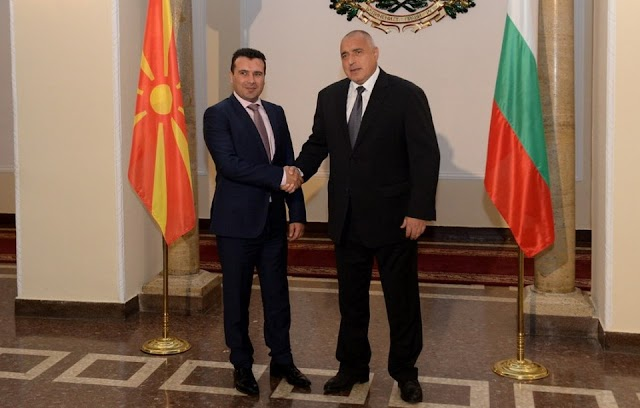 Macedonia and Bulgaria will hold Joint Session in Strumica