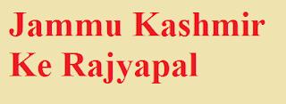 Jammu Kashmir Ke Rajyapal