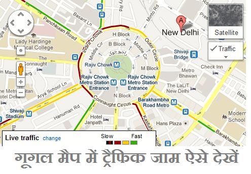 Google map traffic jam