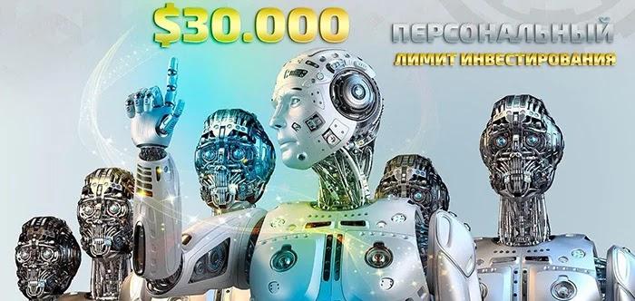 Персональные лимиты инвестирования в Roboton LTD
