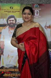 MGR Sivaji Academy Awards 2016 Stills  0016.jpg