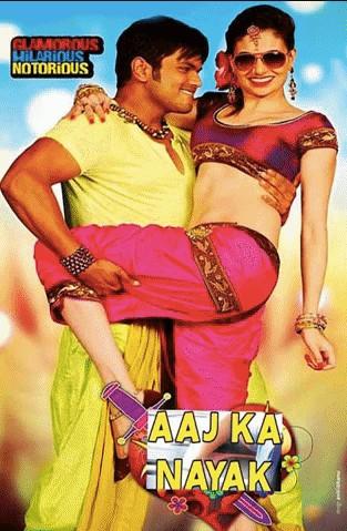 Aaj Ka Nayak 2019 Hindi Dubbed Full Movie Download