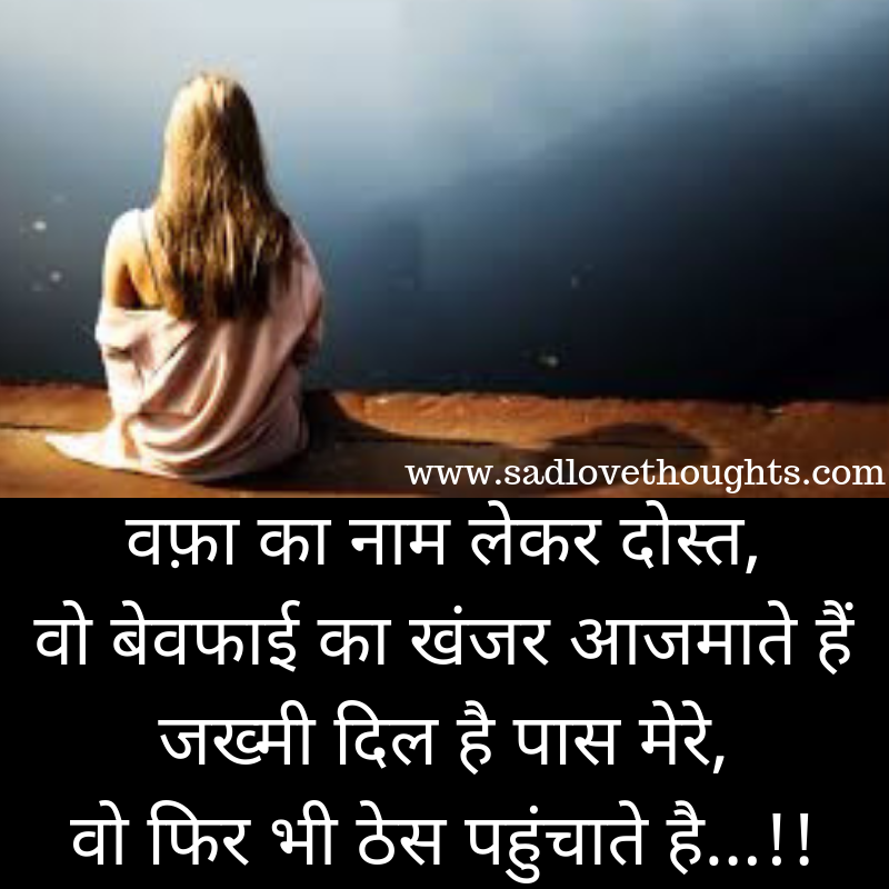 Heart Touching Quotes About Life And Love Quotes About Life