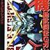 DATA COLLECTION ⑯ G Gundam