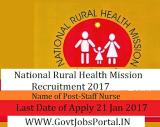 National Health Mission Recruitment 2017 For Staff Nurse Post