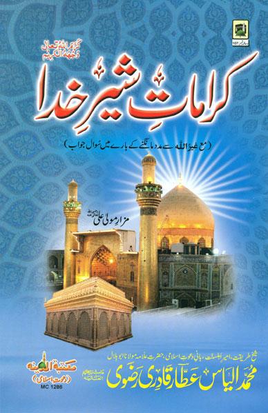 Madina arabic books pdf download | Socially-groups ga