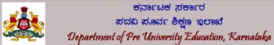 Karnataka 2nd PUC Admit Cards 2017