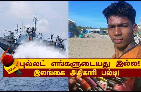 The killing of a 22 year old indian fisherman shot dead near palk strait allegedly by sri lankan navy