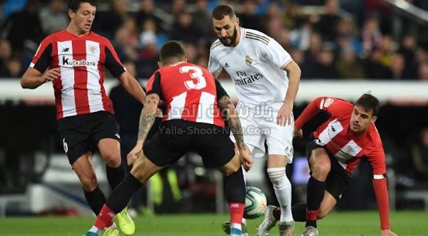 مباراة ريال مدريد وأتلتيك بلباو بث مباشر كورة ستار | kora star |
