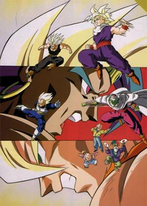 Dragon Ball Z: El Poder Invencible [Película] [Latino] [HD] [MEGA]