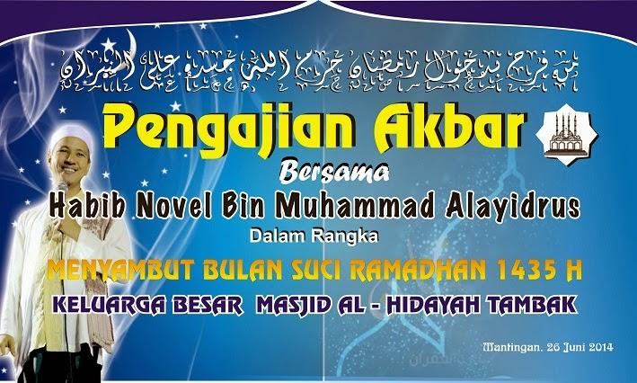 Download Spanduk Pengajian Akbar Dokter Corel