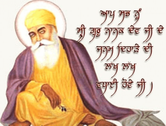 Guru Nanak Dev Ji First Sikh Guru HD Photo, Images Wallpapers