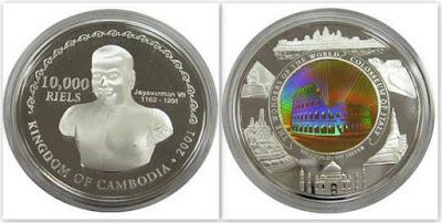 10000 риелей 2006 г. Камбоджа