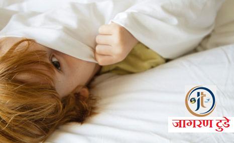 बच्चों को बिस्तर गिला करने से रोकने के उपचार