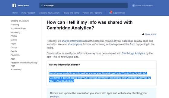 Cara Mengetahui Data Facebook di Curi Atau Tidak