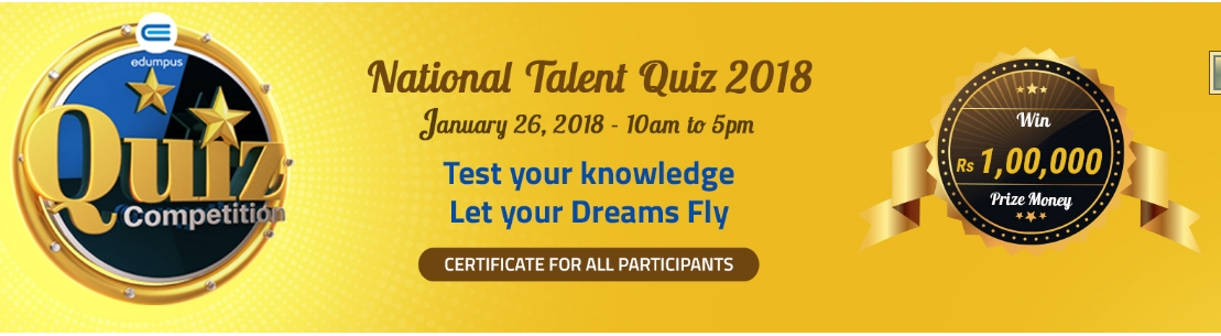 Edcumpus national talent quiz 2018 competitions for indian students edumpus is an online educational institution search portal that eases the process of college university selection our portal aids students who wishes altavistaventures Choice Image