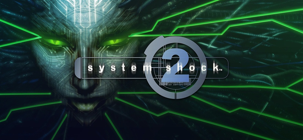 System Shock 2 Download Poster
