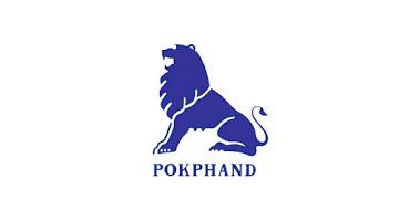 Lowongan Kerja PT Charoen Pokphand