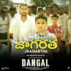 Dangal (2016) Jaagartha Telugu Movie Audio CD Front Covers, Posters, Pictures, Pics, Images, Photos, Wallpapers
