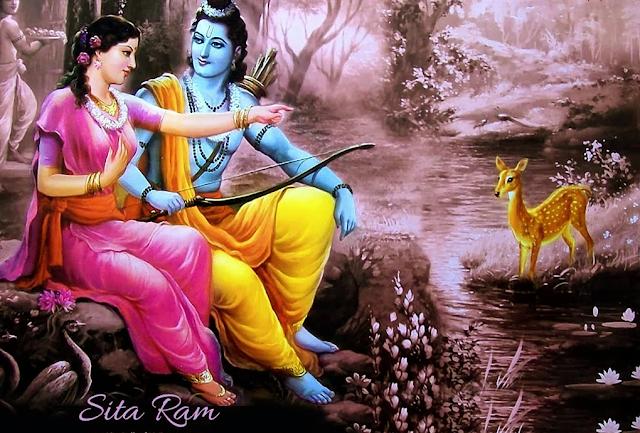 Bhagwan Shri Sitaram.
