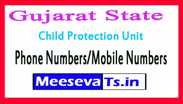 District Child Protection Unit (DCPU)Phone Numbers/Mobile Numbers in Gujarat State