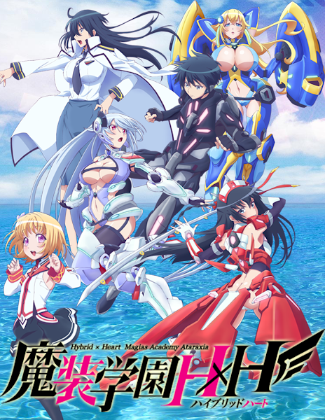 魔装学園H×H , Hybrid x Heart Magias Academy Ataraxia , TV , Anime , HD , 2016 , Action, Sci-Fi, Harem, Comedy, Romance, Ecchi, Fantasy, School , Kadokawa Shoten, AT-X,DAX Production, KBS, KlockWorx, flying DOG, Kadokawa Media House, Sun TV,TV Saitama, Chiba TV