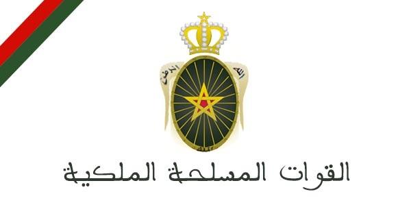 طلب خطي للمشاركة في مباراة ولوج المدرسة الملكية لمصلحة الصحة العسكرية 2017