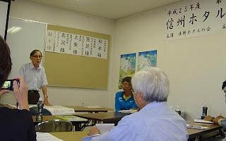 三石暉弥先生・第9回信州ホタル保護連絡会(2013年)で講演