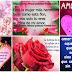 EL AMOR : Algunas Personas Dicen Amar Pero No Conocen, El Verdadero Amor, Es Cuando Entregamos Nuestro Corazón Ni Esperar Nada A  Cambio - Lindas Y Hermosas Tarjetas , Postales Para Compartir