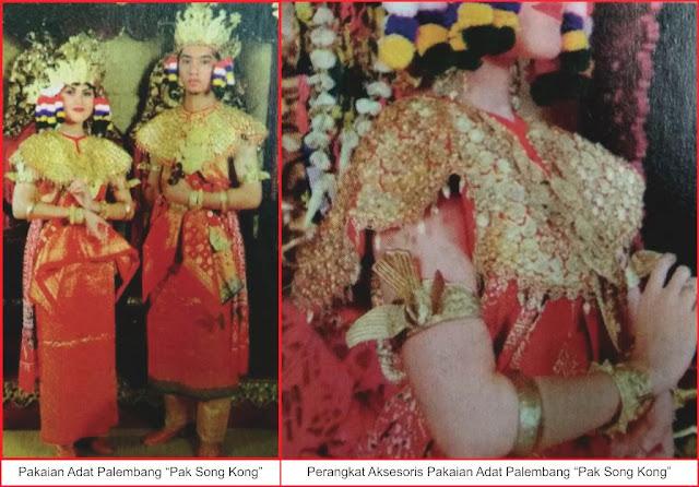 gambar Pakaian adat palembang Sumatera Selatan