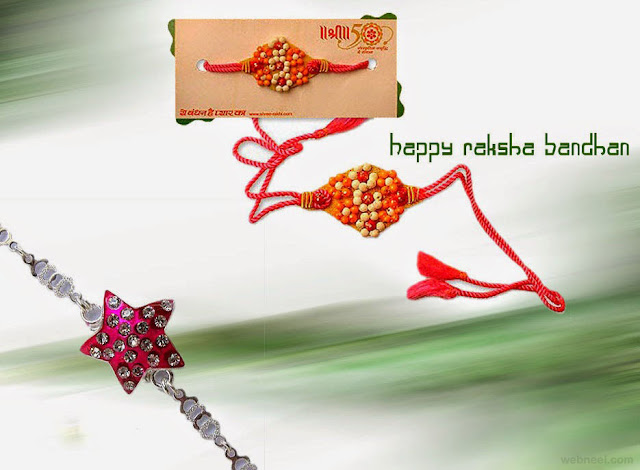 raksha bandhan 2017 greetings