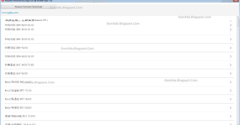 Huawei Firmware By Nga Luu (Official Firmware Download