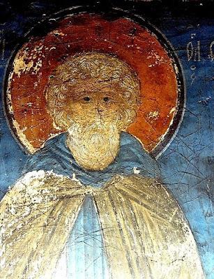 Image result for Οσίου πατρός ημών ΜΩΥΣΕΩΣ του Αιθίοπος.