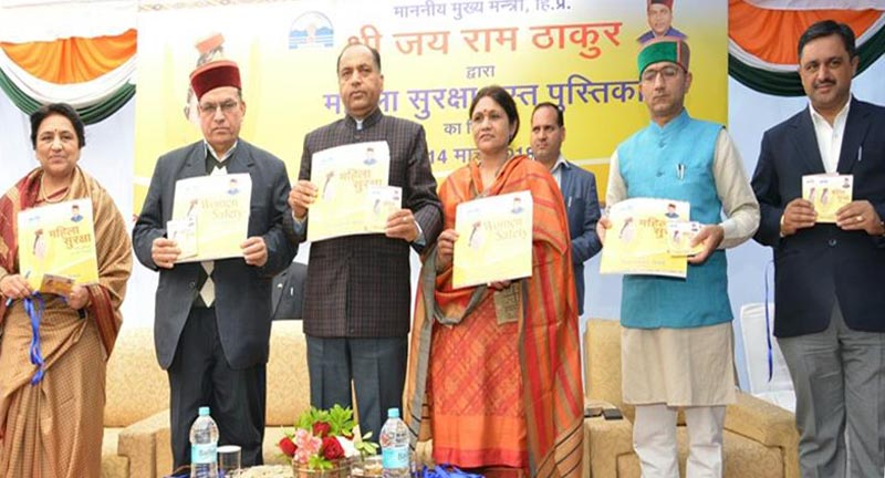 "Chief Minister Jai Ram Thakur releasing the handbook ""Mahila Suraksha'' at oak-over on March 14, 2018"