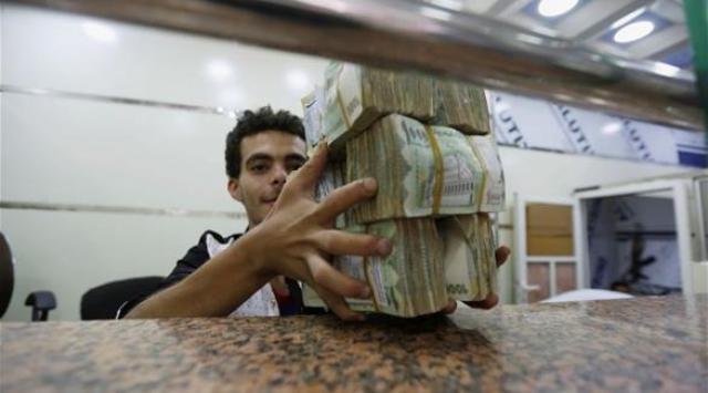 ماذا سيحصل للريال اليمني بعد الوديعة السعودية!