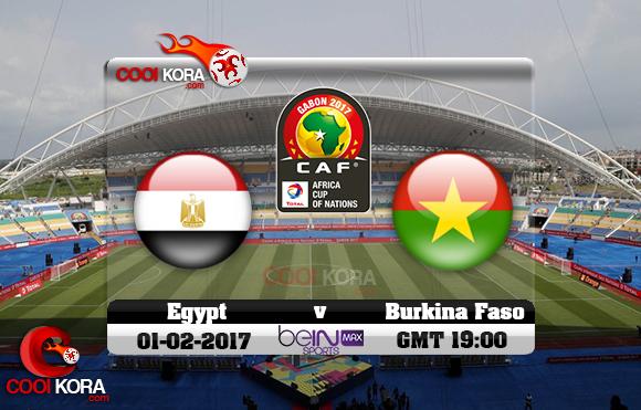 مشاهدة مباراة مصر وبوركينا فاسو اليوم كأس أمم أفريقيا 1-2-2017 علي بي أن ماكس