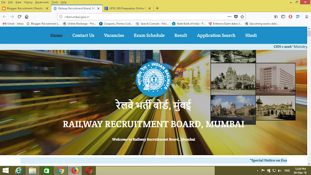 RRB Mumbai Recruitment 2018 ALP Technician 1425 Posts