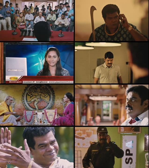En Vazhi Thani Vazhi 2015 Dual Audio Hindi 720p HDRip