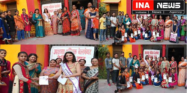 Aaradhya-public-welfare-charitable-trust-dwara-vitrit-huye-beauty-parlour-certificate