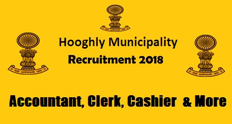 hooghly municipality recruitment notification