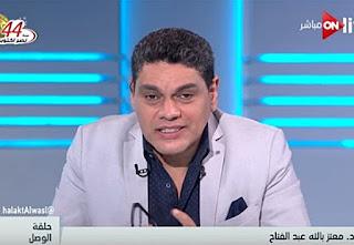 برنامج حلقة الوصل حلقة السبت 7-10-2017 مع معتز عبد الفتاح و ماذا بقى من حرب أكتوبر ؟ - الحلقة الكاملة