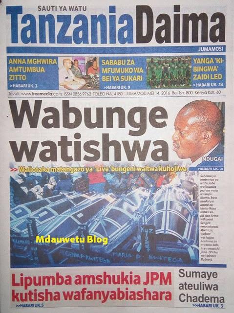 UKADIRIFU: Walimu watoboa mahusiano ya mwenzao, RPC Barlow