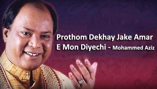 Prothom Dekhay Jake Amar E Mon Diyechi - Mohammed Aziz
