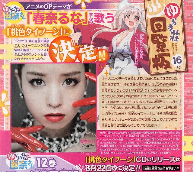Anime Yuragi-sou no Yuuna-san: El opening será interpretado por Luna Haruna