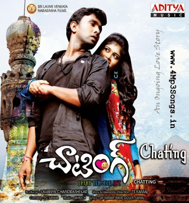http://www.4mp3songs.in/2013/11/chatting-2013-telugu-mp3songs-free.html