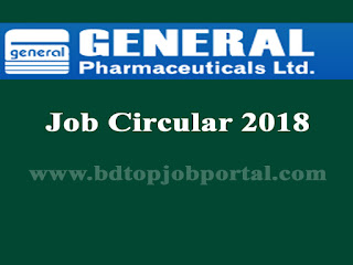 General Pharmaceuticals Limited Job Circular 2018