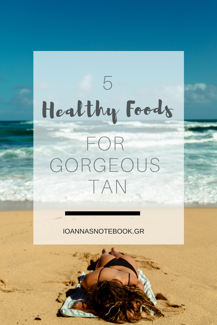 Διατροφή για τέλειο μαύρισμα: 5 Υγιεινές τροφές που θα σου χαρίσουν υπέροχο μαύρισμα και θα προστατέψουν το δέρμα σου από τον ήλιο - Ioanna's Notebook
