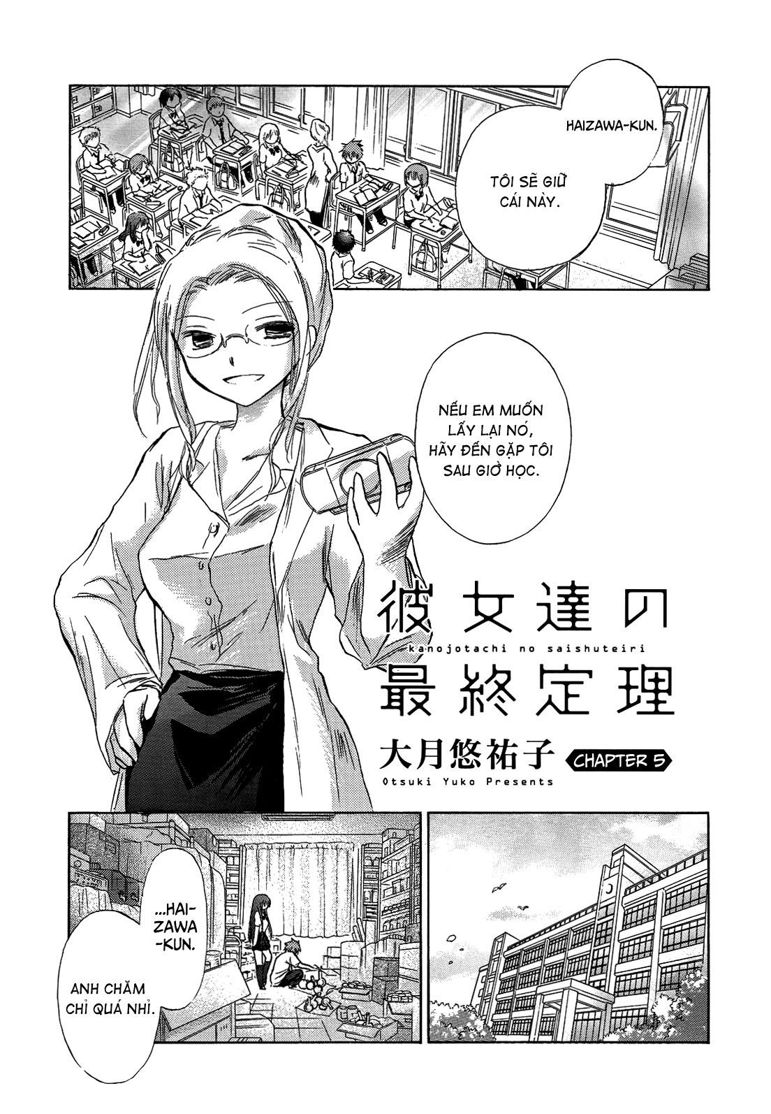 Hình ảnh H00003 in Hentai Harem Kanojotachi no Saishuu Teiri