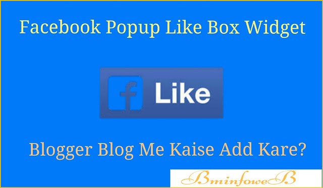 Facebook Popup Like Box Widget Blogger Me Kaise Add Kare?